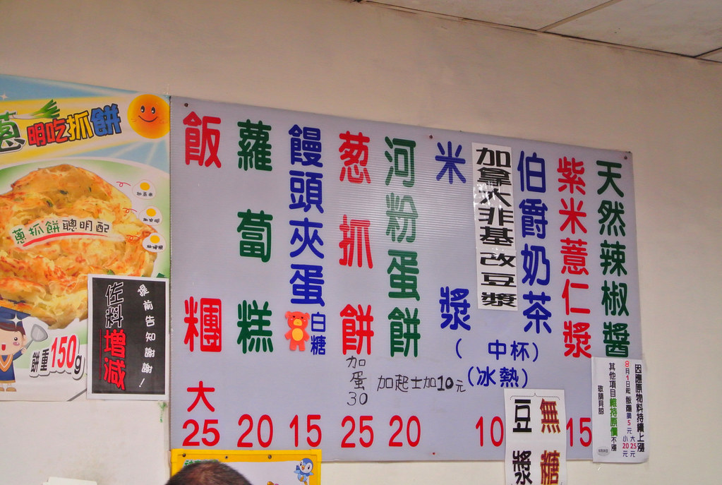 DSC_2634_副本
