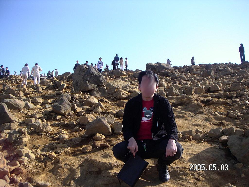 蔵王のお釜20050503 (20)