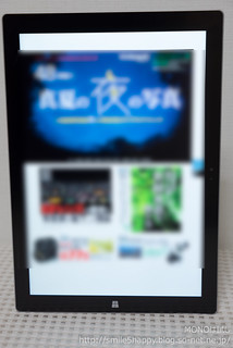 DSC02902-Edit.jpg