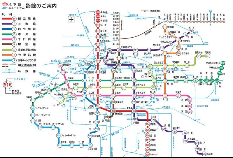 大阪市交通局|駅ガイド