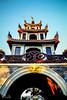 Bảo tháp ở chùa Thiên Hưng