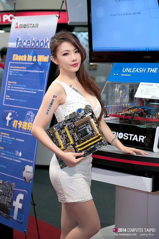 2014 computex Taipei SG28