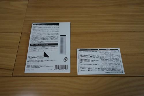 2014-09-15 14.59 のイメーシ?