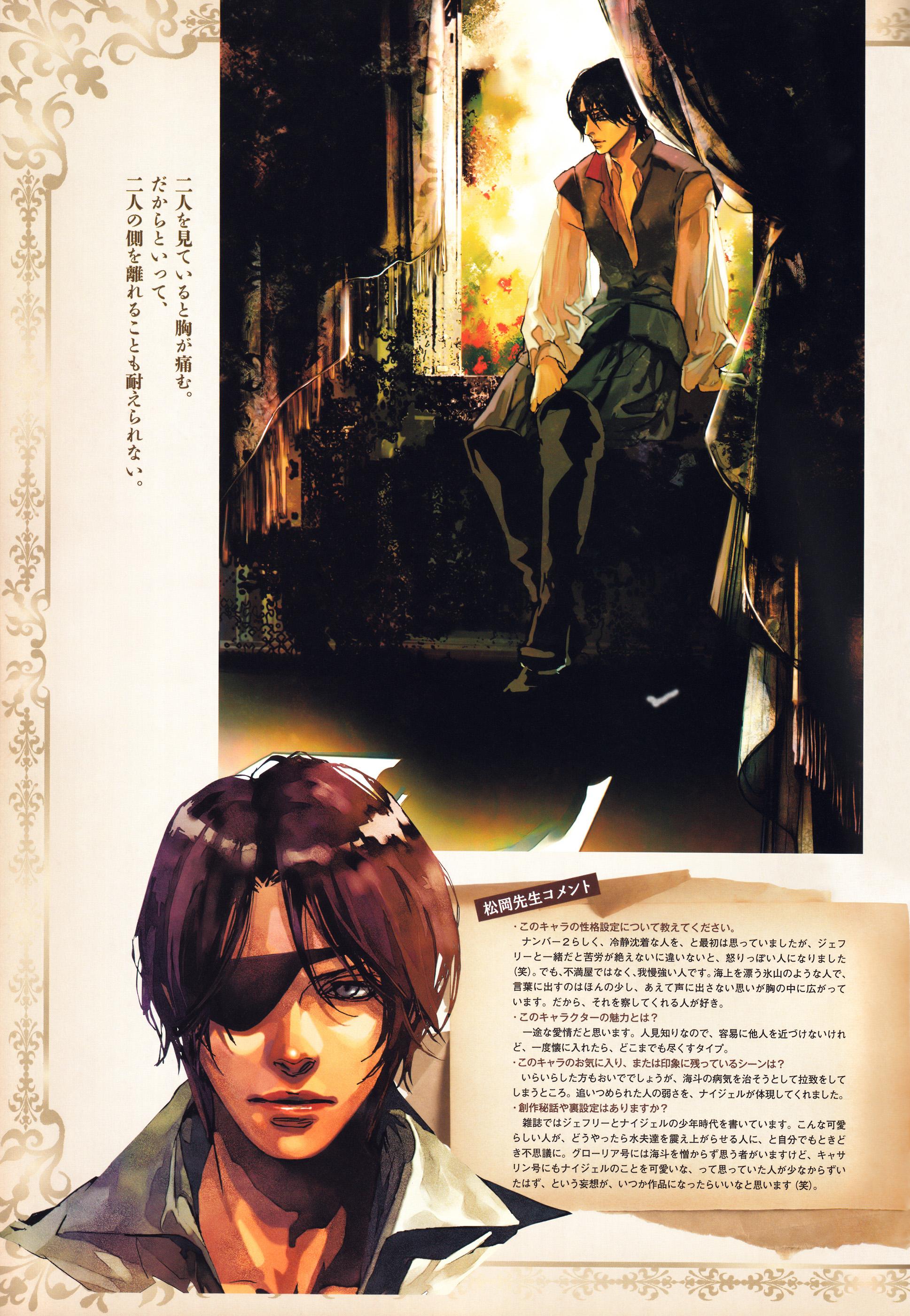 FLESH & BLOOD - Characters (6)