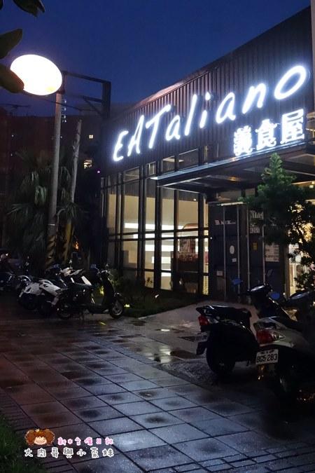 EATALIANO義食屋 (25).JPG