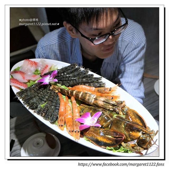 【台北美食】方圓涮涮鍋