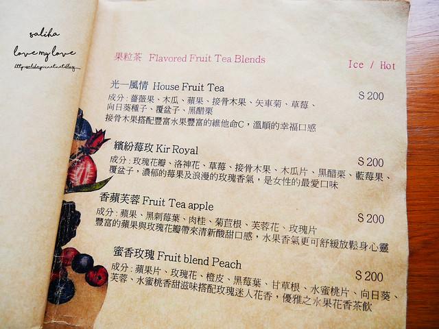 中山站下午茶早午餐推薦光一敘集老房子咖啡menu (1)