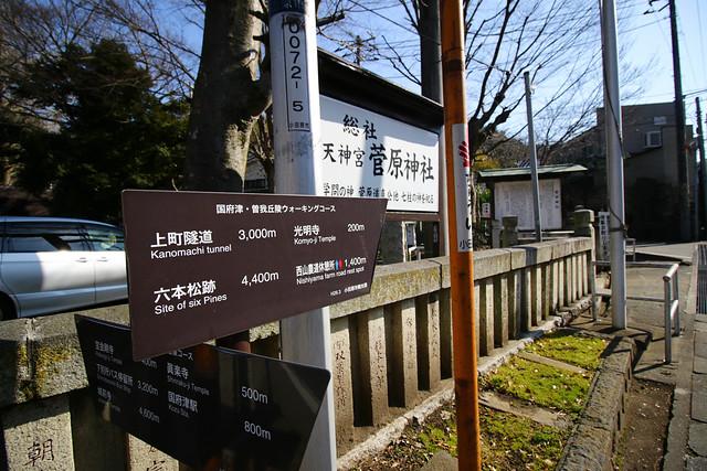 20150211-曽我丘陵-0020.jpg