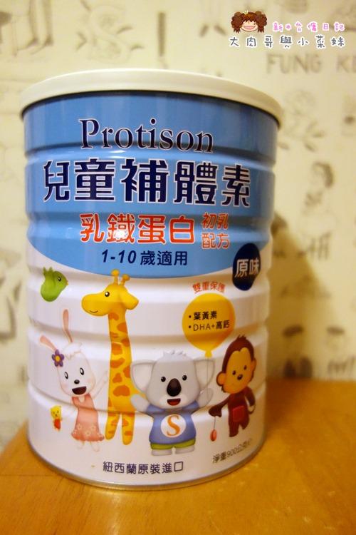 兒童補體素乳鐵蛋白配方 (10).JPG