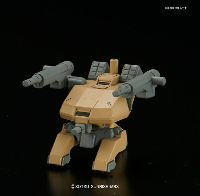 BB戰士No.402《機動戰士鋼彈 鐵血孤兒》天狼型獵魔鋼彈 DX 豪華版 ガンダムバルバトスルプス DX
