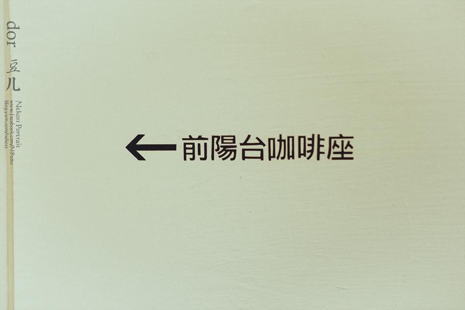 DSC_9223_1