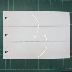 การพับกระดาษเป้นถุงของขวัญแบบไม่ใช้กาว (Origami Gift Bag) 001