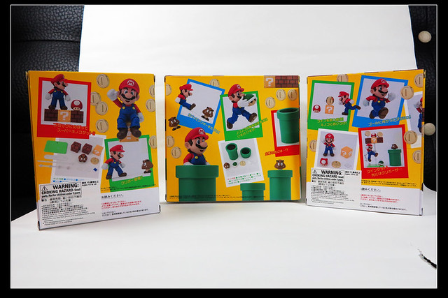 SHF-Mario(3)