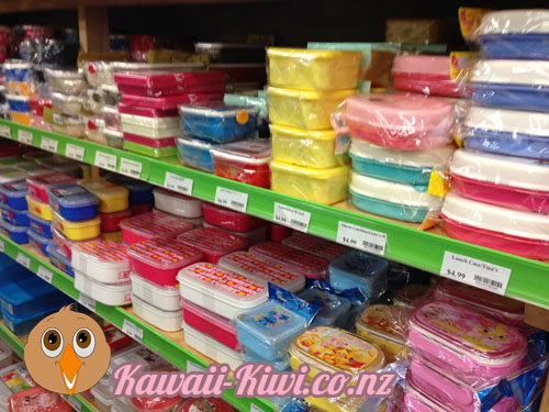 Kawaii Kiwi Japan City Wellington - Bento Boxes