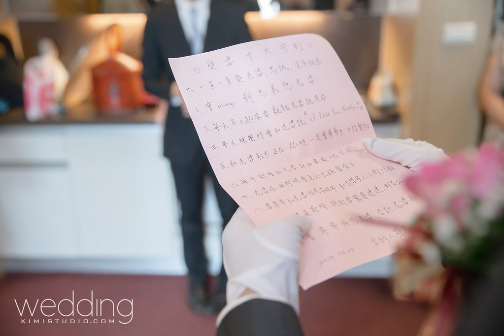 2014.05.25 Wedding-030