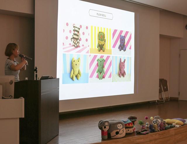 Lecture at Joshibi University of Art and Design