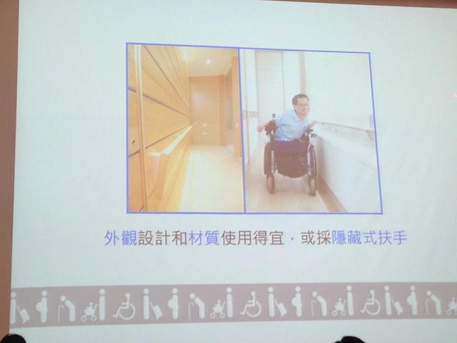通用設計迷思破除:居家空間的無障礙扶手,可以設計成隱藏式的!