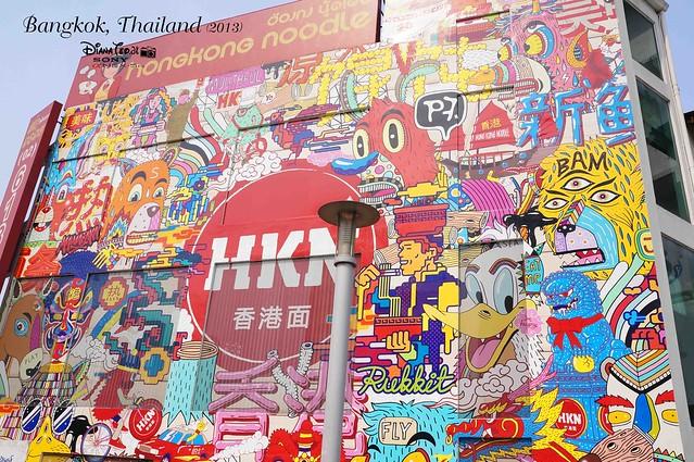 Bangkok 2013 Day 2 - Chinatown Bangkok 11
