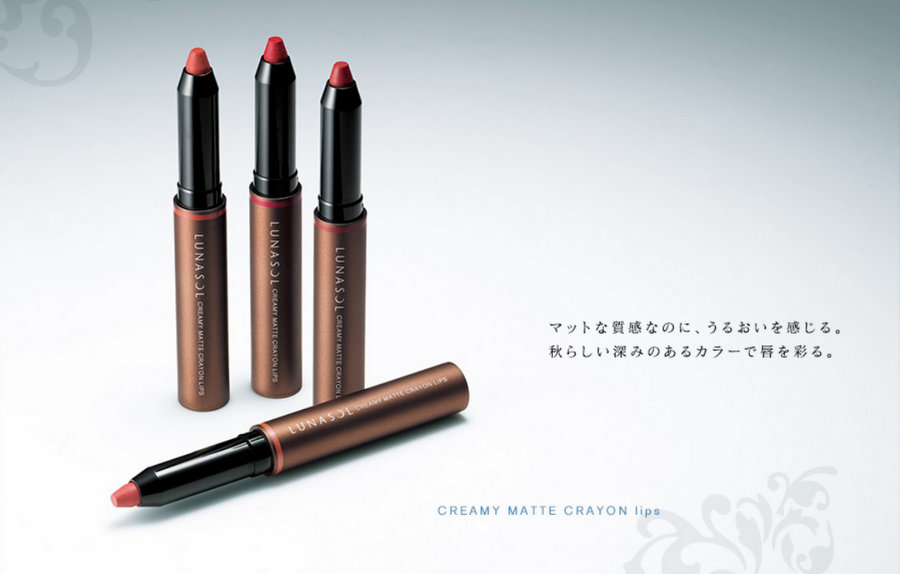 2014 AUTUMN MAKEUP COLLECTION  ルナソル - Mozilla Firefox 24.07.2014 211238