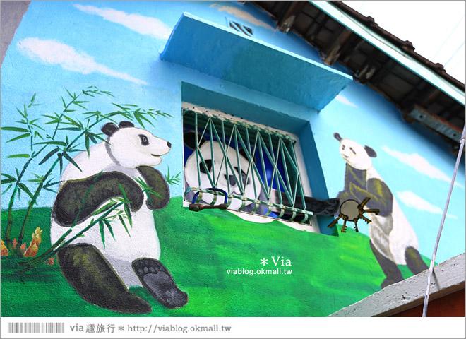 【雲林熊貓村】斗南鎮石龜熊貓村~最新!超萌又生動的立體3D畫彩繪村再一彈!11