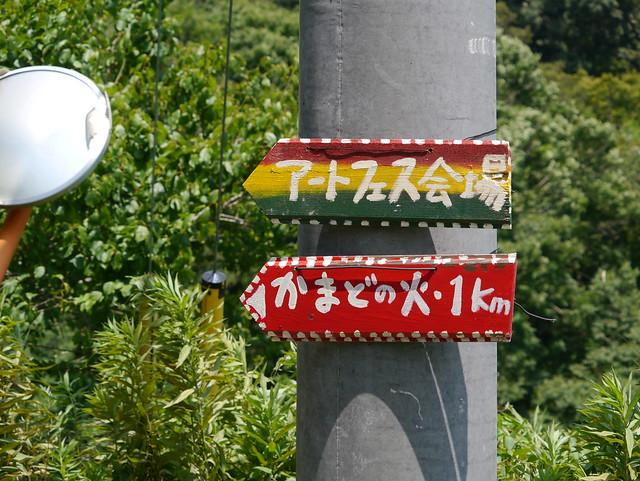 20140727_kozuka_03