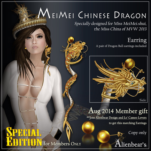 Aug 2014 Member gift MM CD Earring lt