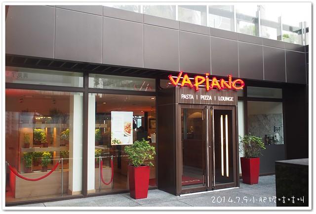 【VaPiano 瓦皮亞諾】是個View很好的canteen