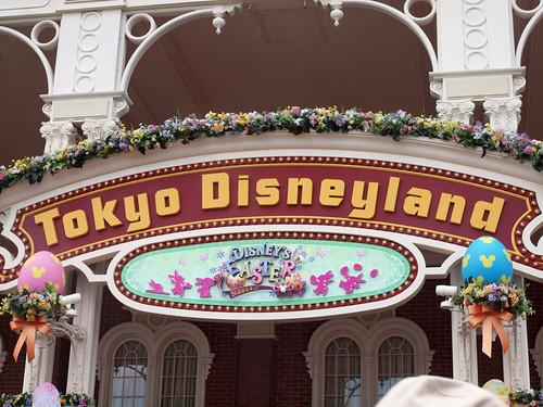 Disneyland in Easter Style