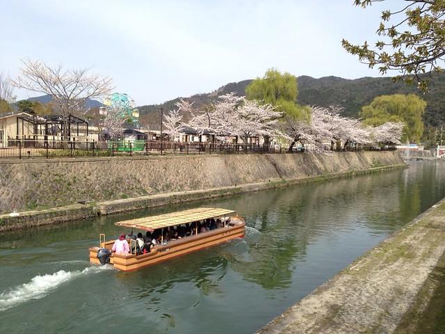 River near by Heian jingu shrine