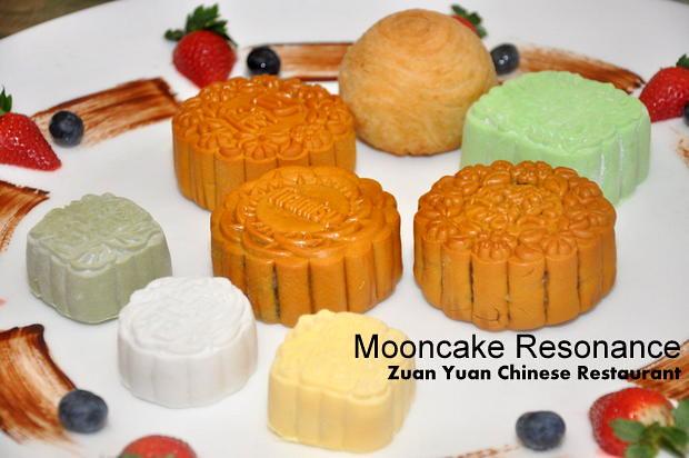 Mooncake Zuan Yuan Chinese Restaurant One World Hotel 8