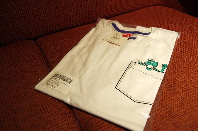 ファッション通販セール.com_120
