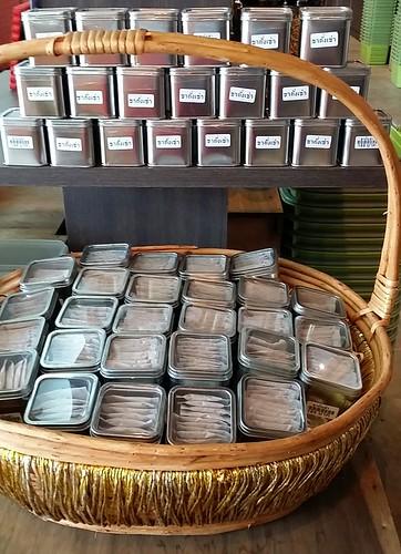 תה פטריות בחנות החווה