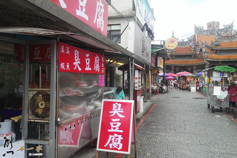 清水祖師爺廟前臭豆腐|戴記茶坊旁|阿宗芋冰|三峽老街秀川街小吃美食