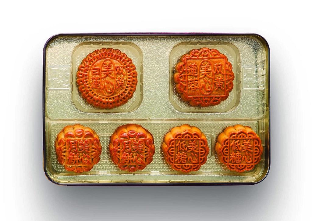 Mei Xin Mooncake: 精選口味 Limited Edition Inside