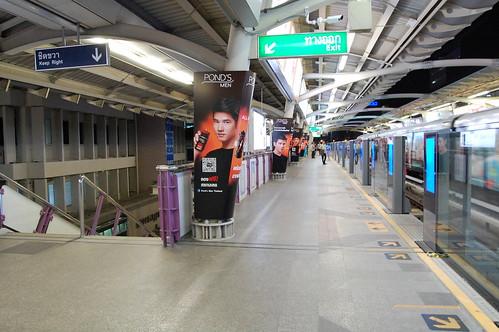 BTS (SkyTrain) Silom Station