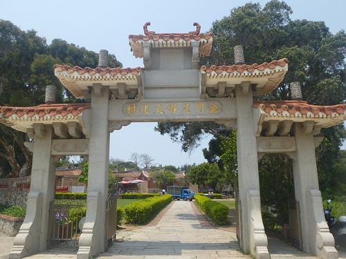 Taiwan-Kinmen Nord-est-Shanhou Village (37)