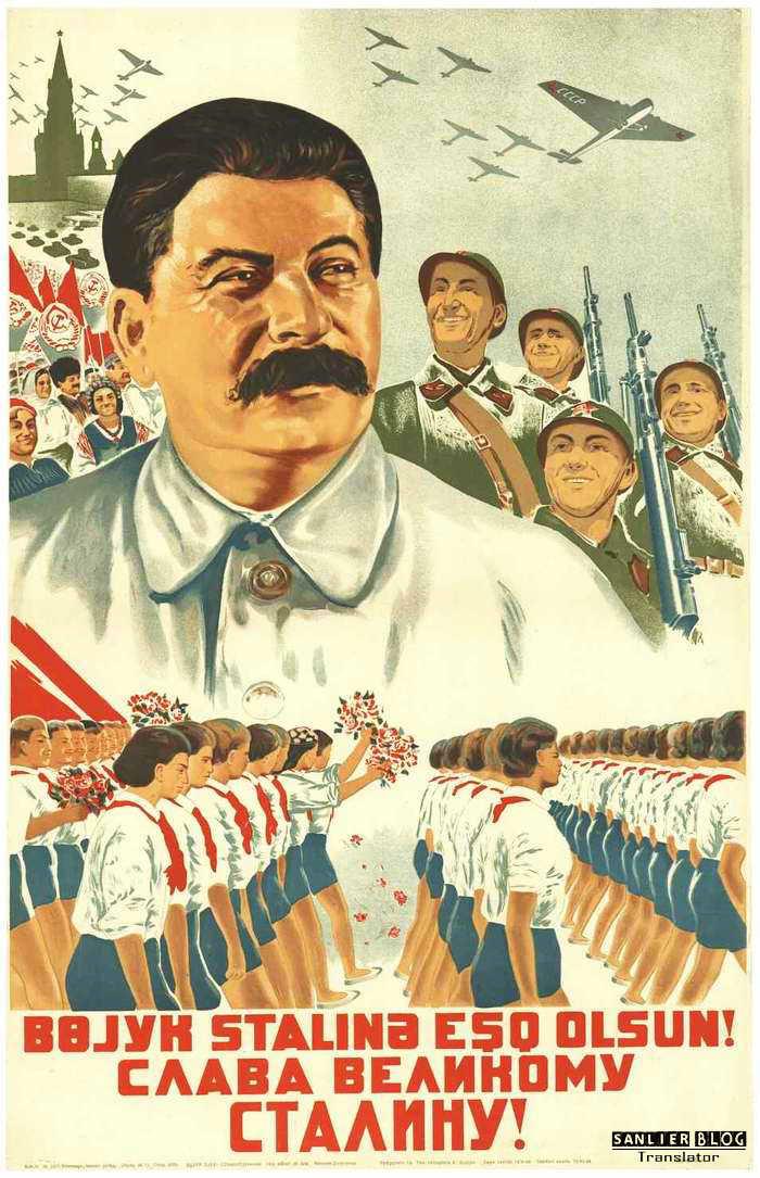 阿塞拜疆的斯大林宣传画02