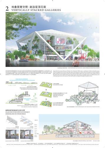 聯鋼營造+石昭永+坂茂建築事務所 Shigeru Ban - 台南市立美術館 - Proposal 02