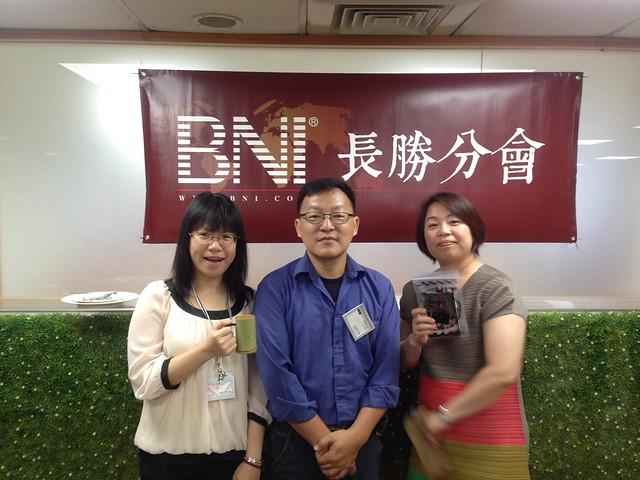 BNI長勝分會20140826
