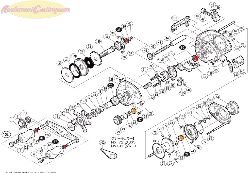 Schéma Shimano 09 Scorpion XT 1501_1501-7