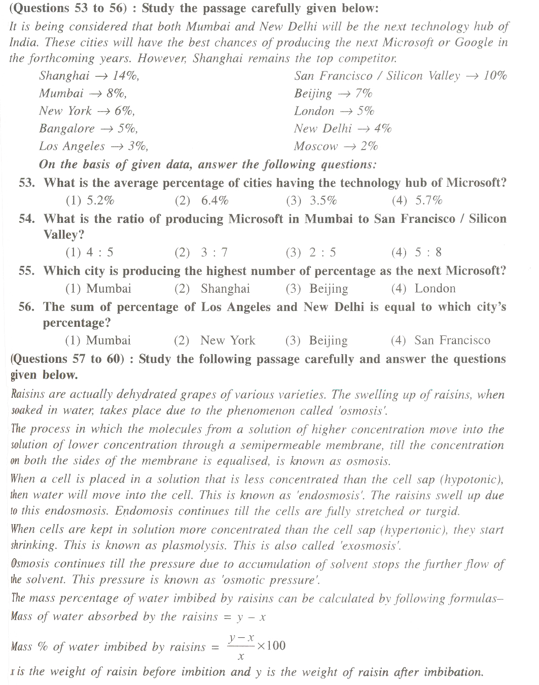 Class IX CBSE PSA Model Test Paper 2015 with Answers