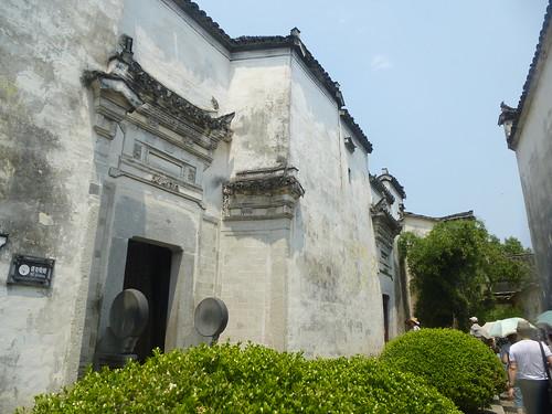 Anhui-Hongcun-Chengzhi Hall (6)