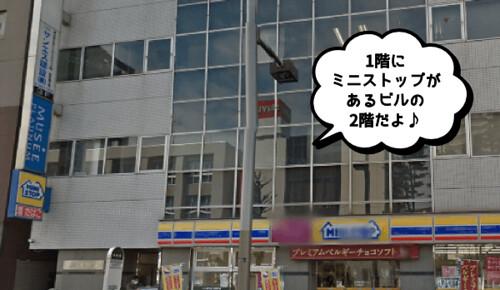 musee01-akabane01