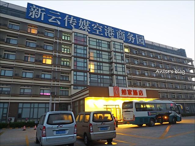 上海浦東機場住宿如家酒店001