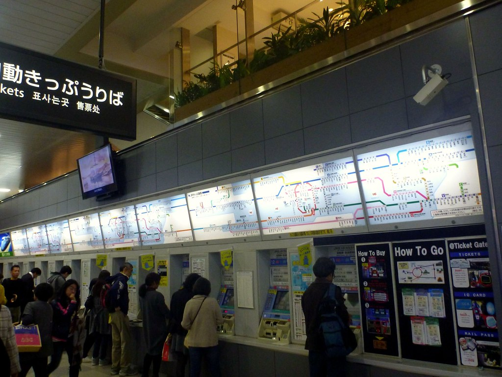 JR Tennoji Station