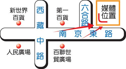 南京東路步行街map