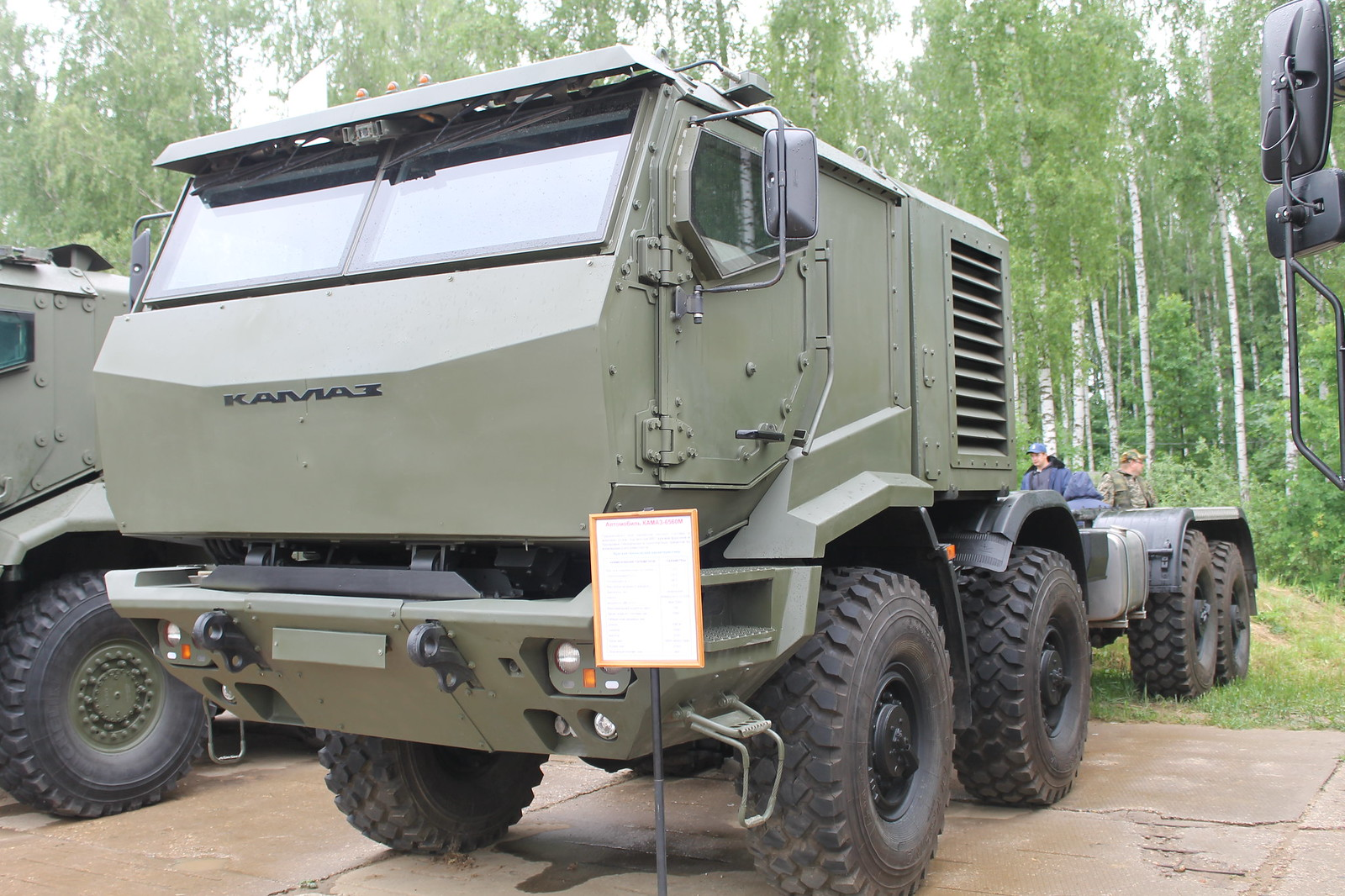 Russian Ground Forces: News #1 - Page 36 14121707077_27736a66ec_h