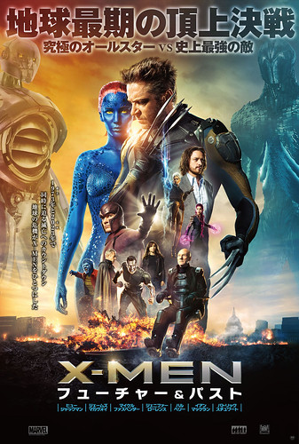 xmen_launch1sheet