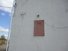 Photo of Red plaque number 30872