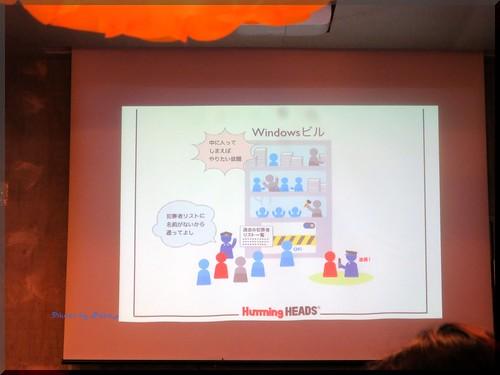 Photo:2014-05-29_T@ka.'s Life Log Book_【Event】DeP-Humming HEADS ウィルス対策マルウェア対策の考え方を根本的に変える時期に来ているのかもしれません。-02 By:logtaka